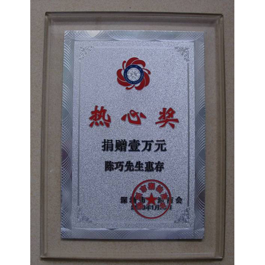 太原冻水晶牌