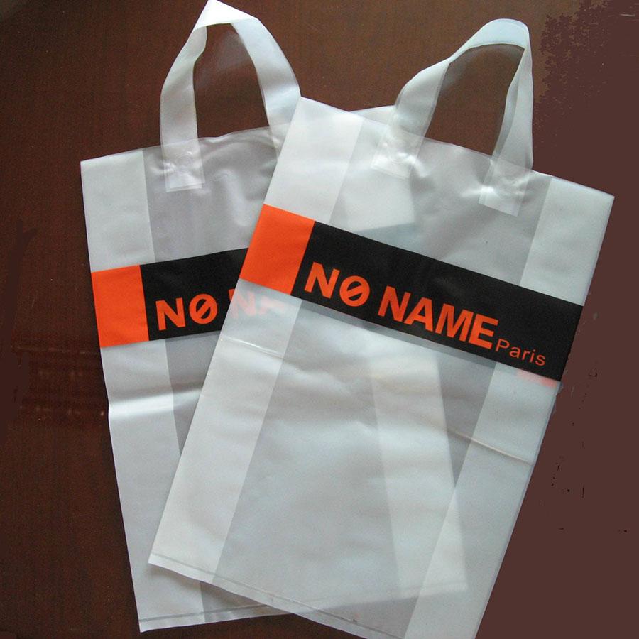 定制包装袋