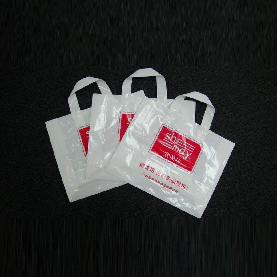 包装袋印制