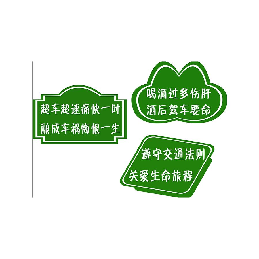 激光异形切割必威app手机下载官方网站(交通警示牌)