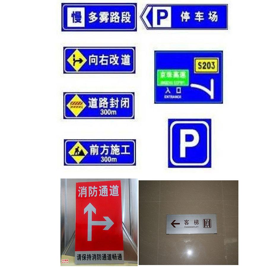 太原交通必威app手机下载官方网站