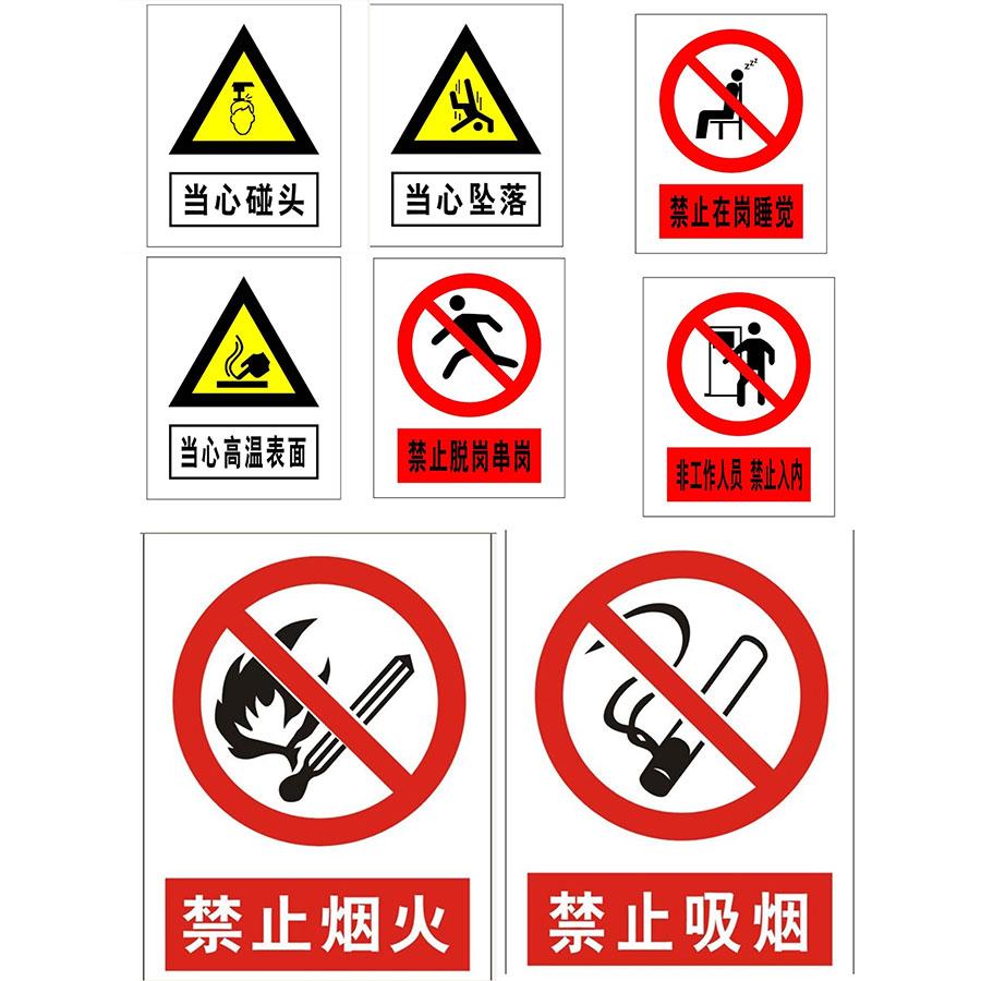 禁止必威app手机下载官方网站设计制作