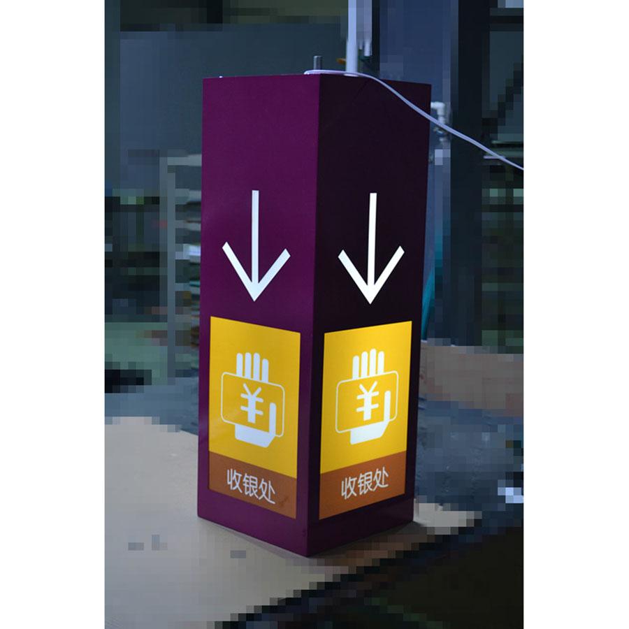 商场必威app手机下载官方网站