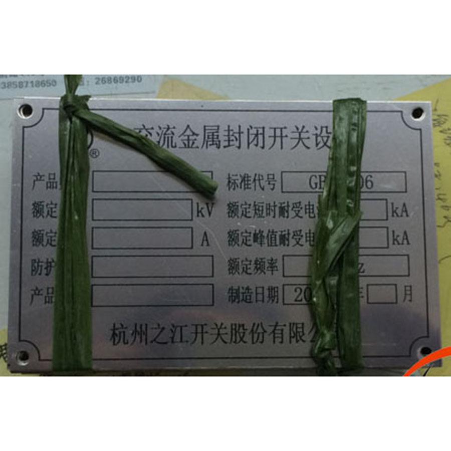 丝印必威app手机下载官方网站制作