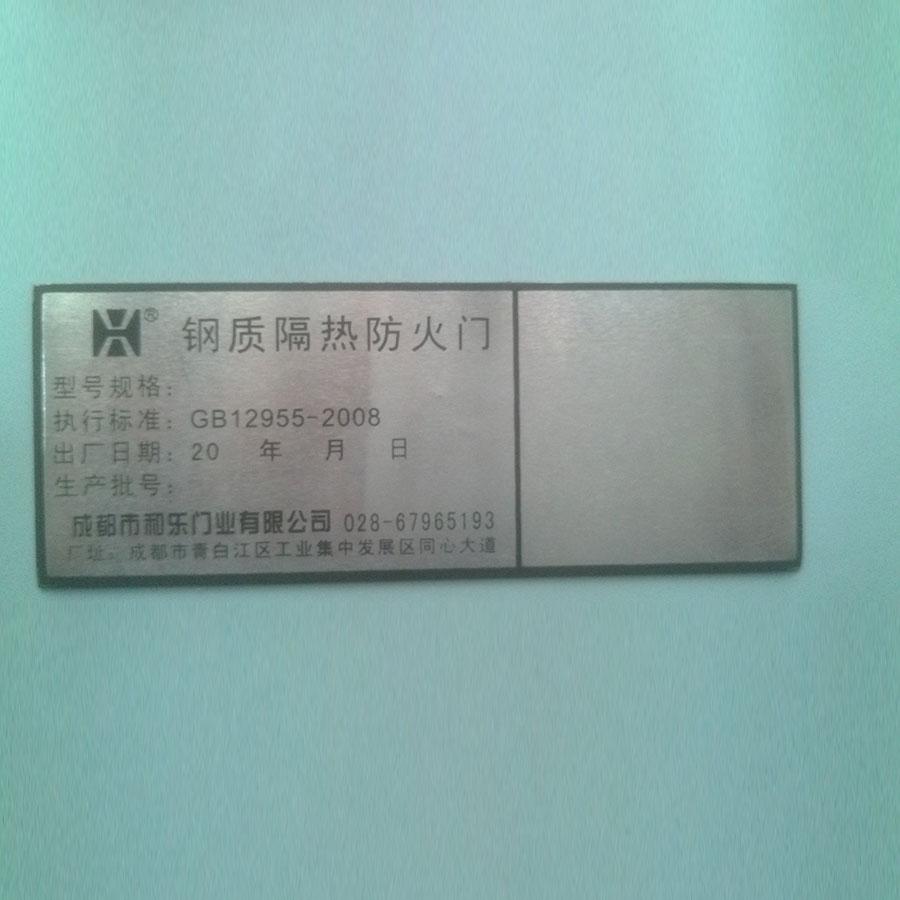 太原丝印必威app手机下载官方网站