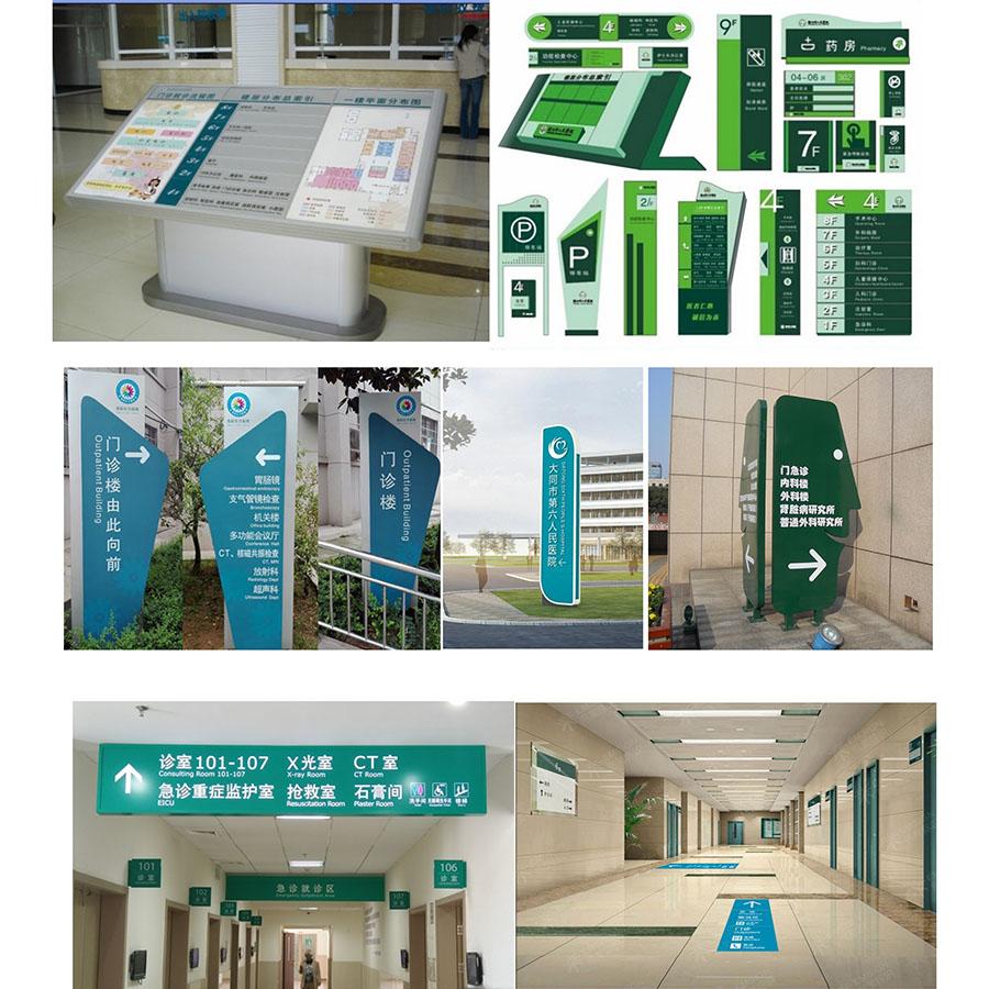 医院betway官网首页必威app手机下载官方网站
