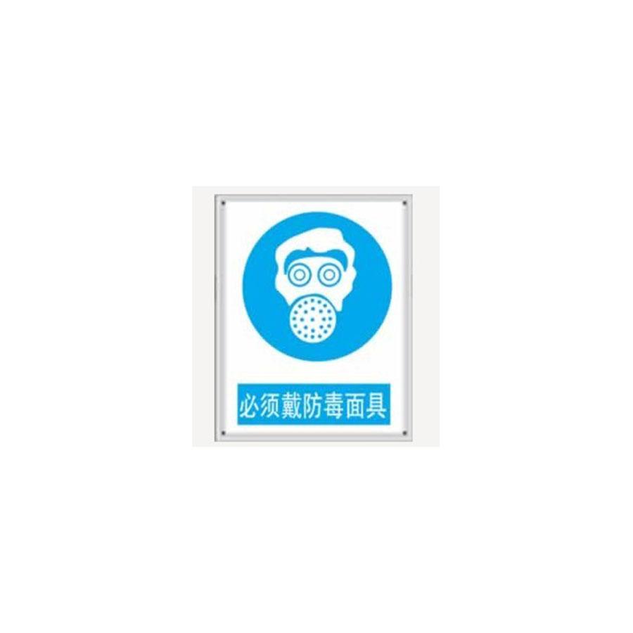 指令必威app手机下载官方网站(必须戴防毒面具)