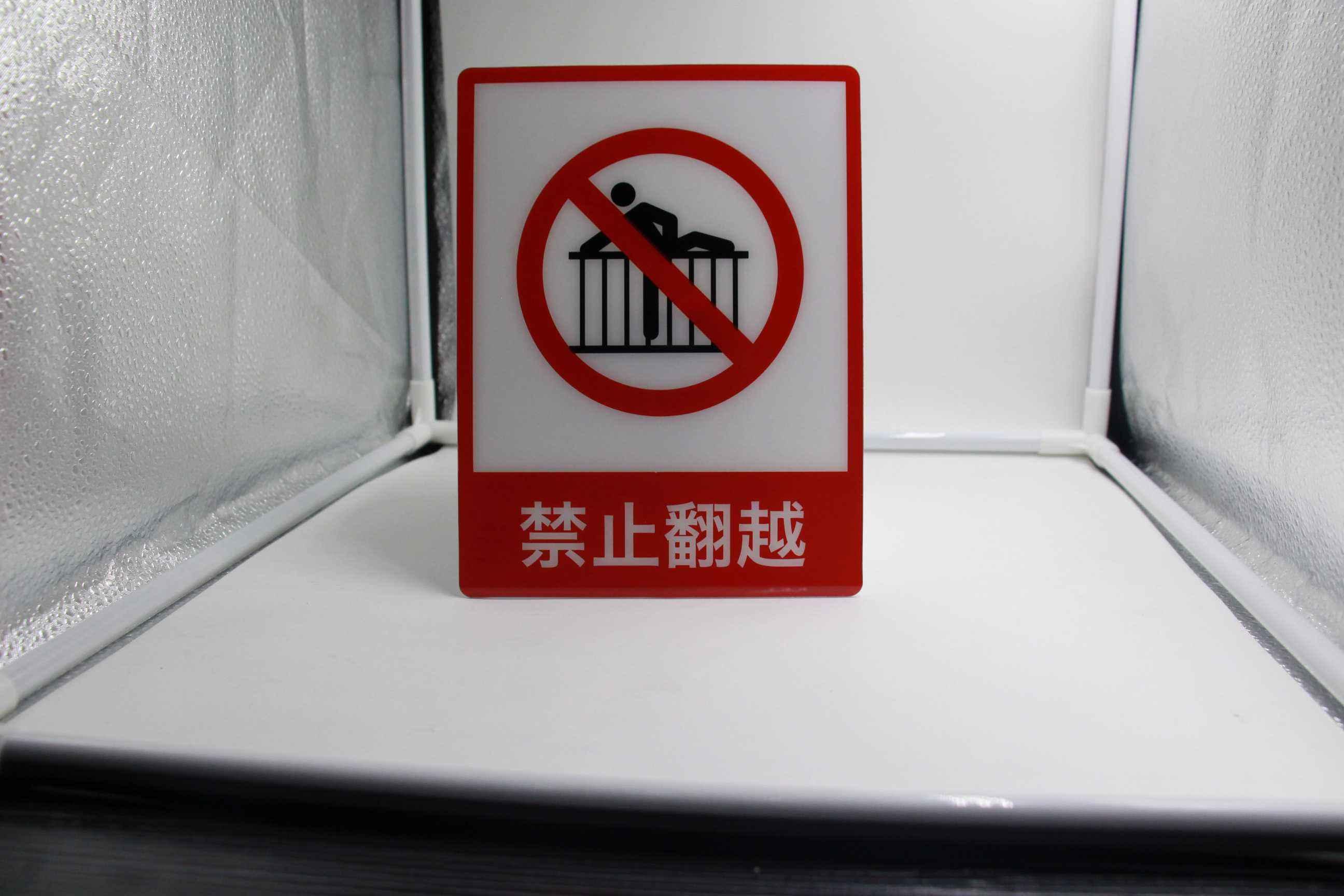 太原pvc警示必威app手机下载官方网站