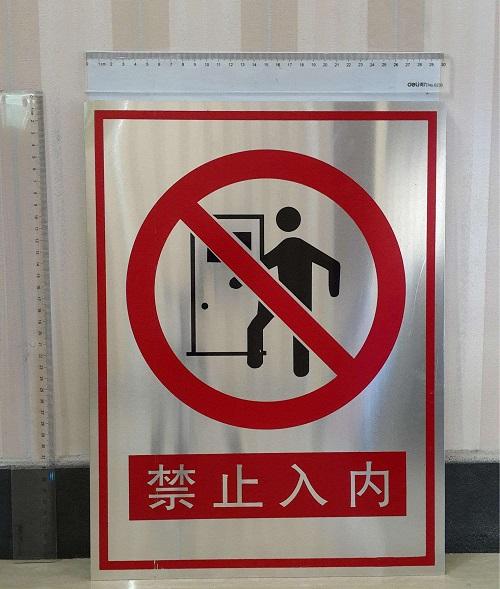 太原禁止必威app手机下载官方网站